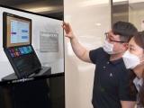 LG디스플레이, SID2020에서 온라인으로 차세대 OLED 공개