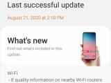 삼성전자, 갤럭시 Z 플립 LTE에 One UI 2.5 업데이트