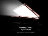 삼성전자, 갤럭시 Z 폴드2 언팩 파트2 초대장 공개.. 9월 1일 온라인 발표