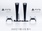 소니 PS5 국내 출시일 및 가격 공개, 9월 18일 12시부터 예약판매 시작