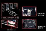라이젠 5000도 AM4 소켓!,Q-Flash Plus로 바이오스를 쉽게 업데이트하자