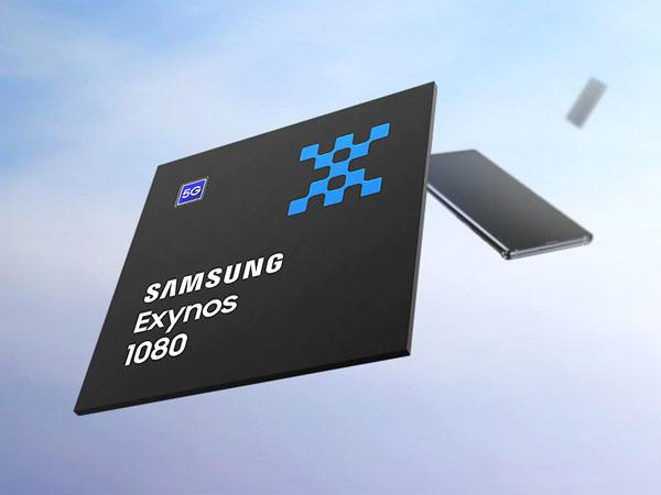 삼성전자도 5nm 모바일 프로세서 개발, 삼성 엑시노스 1080 특징은?