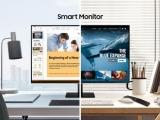 삼성전자, 타이젠-빅스비 들어간 스마트 모니터 M7/M5 시리즈 출시