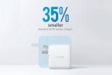 애플, 35% 줄어든 크기의 GaN 충전기 계획 중