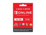 닌텐도 스위치 온라인, 개인 플랜 카드 편의점 판매