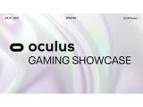가상현실 게임쇼, 오큘러스 게이밍 쇼케이스 4월 21일 스트리밍 개최