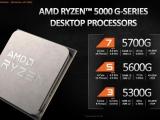 AMD 라이젠 5000G 시리즈 OEM 전용 조용히 출시, APU DIY 사용자 외면?