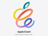 애플, 4월 20일 스페셜 이벤트.. 아이패드 프로와 애플 펜슬 신제품 공개할까