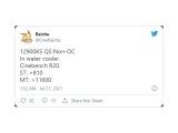 인텔 코어 i9-12900K 시네벤치 성능, 라이젠 9 5950X보다 높아?
