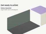 삼성전자, 갤럭시 언팩 2021 동영상 초대장 공개.. 폴더블 스마트폰 2종 암시