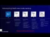 인텔 제조 공정 명칭 전략 변화, 7nm 아닌 인텔 4로 불러다오