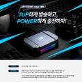 인텍앤컴퍼니, ASUS 캡쳐보드 CAPTUREBOX CU4K30 이벤트 진행
