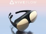 HTC, 스마트폰과 연결하는 휴대용 VR 헤드셋 VIVE Flow 발표