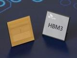 SK하이닉스, 최대 819GB/s 성능의 HBM3 메모리 개발