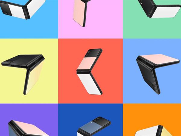삼성전자 갤럭시 Z 플립3 비스포크 에디션 출시, 갤럭시 워치4·버즈2 메종키츠네 에디션도 판매