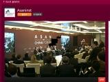 전환기 맞은 중국의 미래는? 제 1회 아산중국 포럼 온라인 생중계