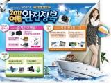 삼성전자, NX 구매 고객을 위한 '2011 여름 완전 정복 이벤트' 실시