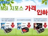 웨이코스, 'MSI N440GT/ N430GT' 가격 인하 실시