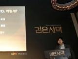 MMORPG '검은사막' 주요 콘텐츠 공개, CBT는 7월 예정