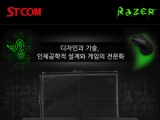 , Razer   