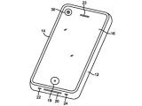 애플, 눈동자 인식 특허 출원.. 삼성전자와 특허 분쟁?