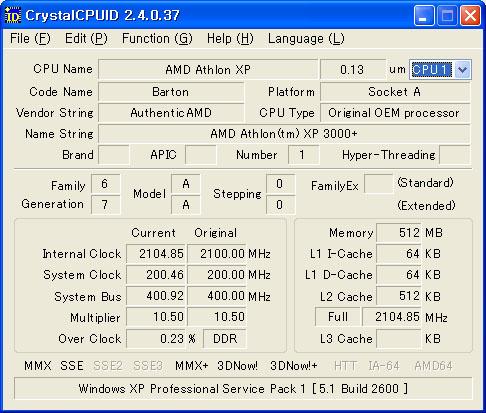 Intel hd graphics 2500 notebookcheck. Net tech.