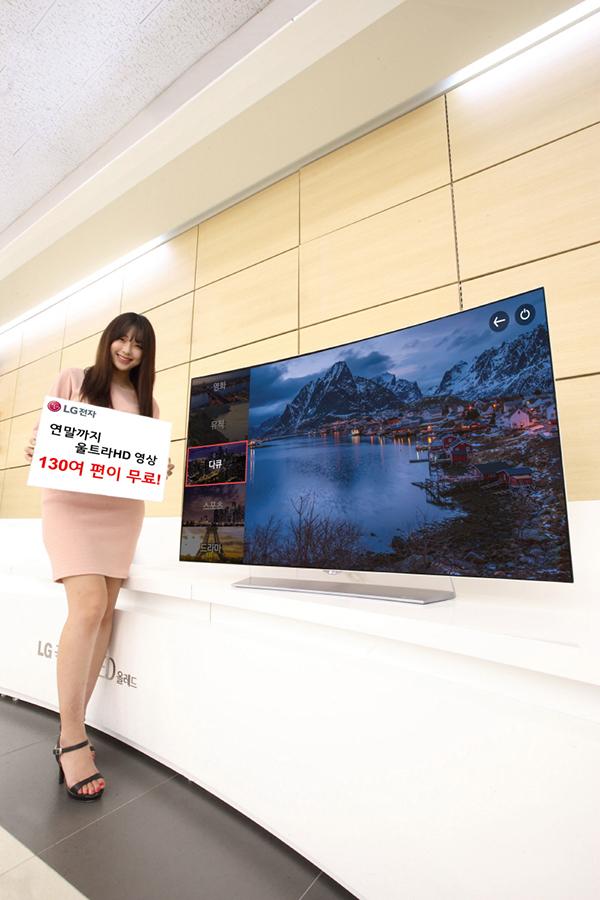 LG전자, 국내 최초 스마트 TV용 울트라HD 전용 앱 론칭  케이벤치