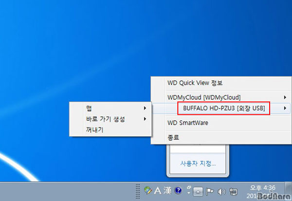 Wd Quick View Update