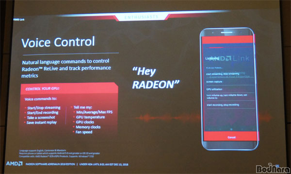 AMD RS Adrenaline 2019 Edition for Radeon's Automated
