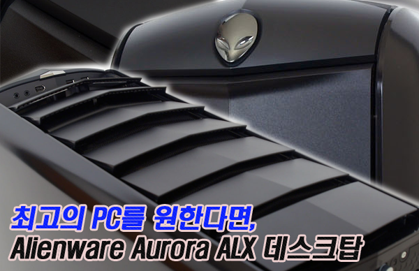 Alienware Aurora ALX TSST TS-H653G 64 BIT