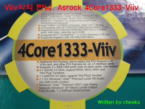 Asrock 4Core1333-Viiv Intel Quick Resume Vista
